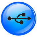 software data cable logo